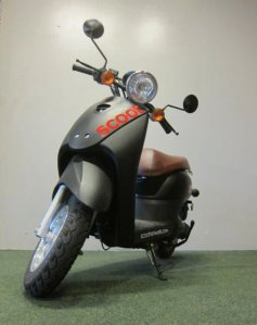 A Scoot Network Scooter